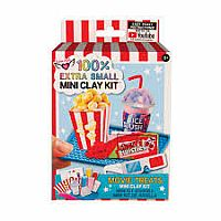 100% EXTRA SMALL MOVIE TREATS MINI CLAY KIT