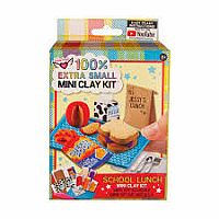 100% EXTRA SMALL SCHOOL LUNCH MINI CLAY KIT
